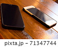 【記事におすすめ】スマホ(iPhone)2台【ビジネス】 71347744