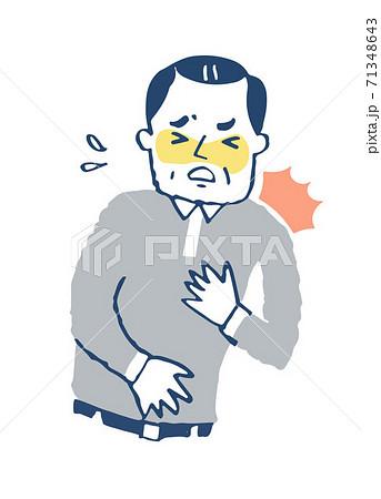 胸が苦しい男性 71348643