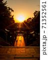 宮地嶽神社、光の道 71352561