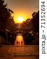 宮地嶽神社、光の道 71352694