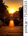宮地嶽神社、光の道 71352815