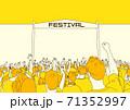 コンサート 71352997