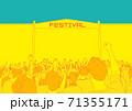 コンサート 71355171