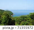 大分県道541号四浦港津井浦線から見える海の景色 71355972