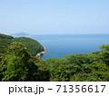 四浦港津井浦線から見える海の景色 (大分県津久見市) 71356617