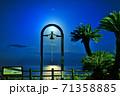 愛宕山 出会いの聖地の鐘 71358885
