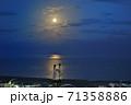 日本月百選 愛宕山の月の道 71358886
