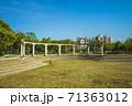 Scenery of Zhunan Sports Park in Miaoli, Taiwan 71363012