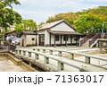 Old railway dormitory in zaoqiao township, taiwan 71363017