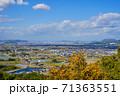 讃岐平野 秋(香川県三木町から高松市街方面を望む) 71363551