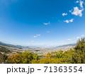 讃岐平野 秋(香川県三木町から高松市街方面を望む) 71363554