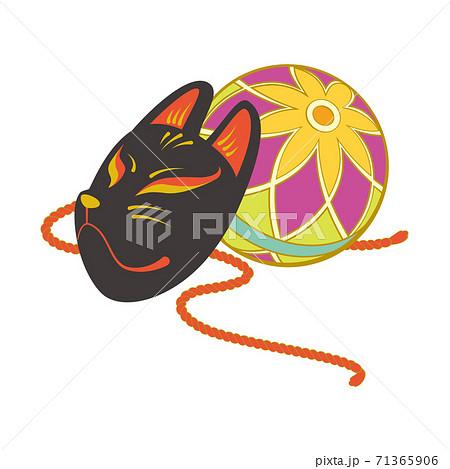 黒い狐のお面と鞠 71365906