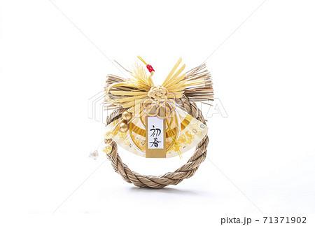 正月の飾り しめ縄飾り イメージ素材 年賀状素材 縁起物 71371902