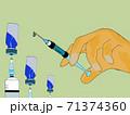 新型コロナウイルスのワクチンを注射するイラスト 71374360