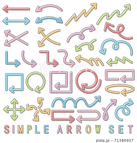 素材:シンプルな矢印のカラフルバリエーションセット(版ずれ風) 71380937