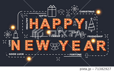 Light Sign For Happy New Year 71382927