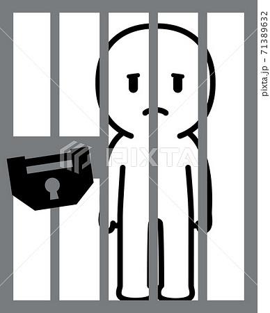 牢に閉じ込められた人物のイメージ 71389632