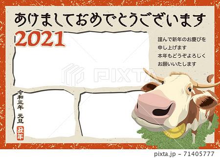 2021テンプレート「ウシのフォトフレーム年賀状」あけましておめでとうございます 日本語添え書き付