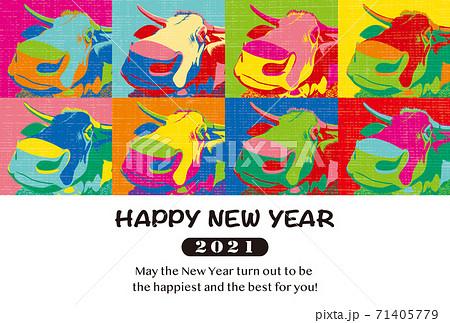 2021年賀状テンプレート「ポップアート風年賀状」ハッピーニューイヤー 英語添え書き付き