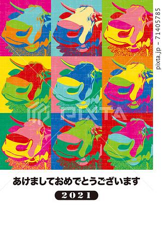 2021年賀状テンプレート「ポップアート風年賀状」あけおめ 手書き文字スペース空き 71405785