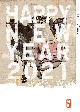 2021年賀状テンプレート「絵画風年賀状」ハッピーニューイヤー お好きな添え書きを書き込めるスペース付き