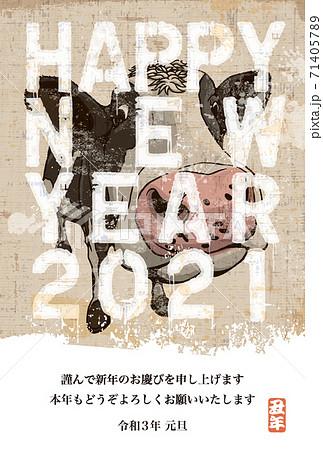 2021年賀状テンプレート「絵画風年賀状」ハッピーニューイヤー 日本語添え書き付き