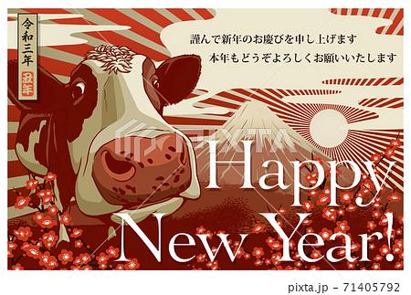 2021年賀状テンプレート「金の牛」ハッピーニューイヤー 日本語添え書き付 71405792