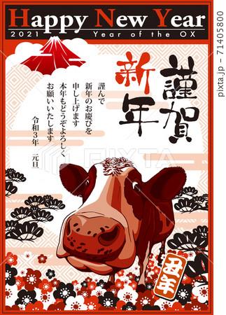 2021年賀状テンプレート「ブラック&レッド」謹賀新年 日本語添え書き付