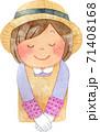 笑顔でお辞儀をする女性農業従事者(上半身) 71408168