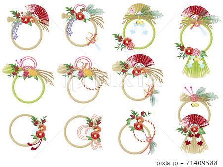 しめ飾り しめ縄 正月飾り 正月素材 71409588