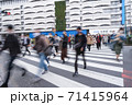 都市風景 人と街 池袋駅東口前横断歩道を行き交う人々 東京都豊島区 71415964