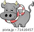 牛 71416457