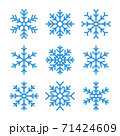 outline snowflake icons 71424609