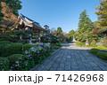 寺社仏閣 松月院の境内 東京都板橋区 71426968