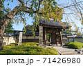 寺社仏閣 松月院の山門 東京都板橋区 71426980