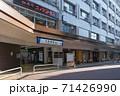 都市風景 下赤塚駅南口前 東京都板橋区 71426990