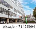 都市風景 和光市駅と駅前ロータリー 埼玉県和光市 71426994
