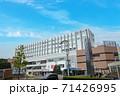 都市風景 和光市駅と駅前ロータリー 埼玉県和光市 71426995