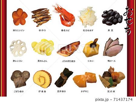 京風のおせち食材を集めました 71437174