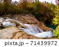 ダム湖に沈むことになった絶景 秋田県 71439972