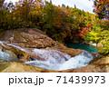 ダム湖に沈むことになった絶景 秋田県 71439973