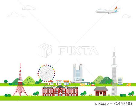 背景にそのまま使える日本、東京の街並みと飛行機(背景白)夏 71447483