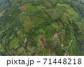 Aerial top view of green Mountain hill. Nature landscape background in Phetchabun, Thailand. 71448218