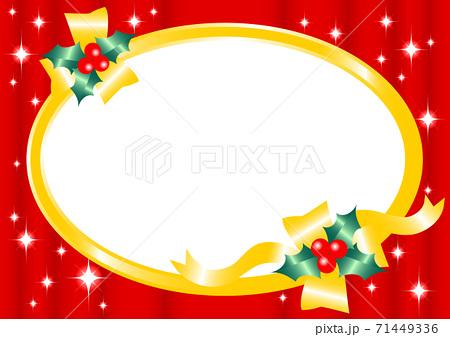 クリスマスイメージのフレーム 71449336