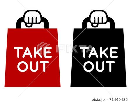 買物袋を持つ手のシンプルなテイクアウトアイコン。赤・黒 71449486