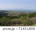春の阿蘇・瀬の本高原 (熊本県阿蘇郡南小国町) 71451800