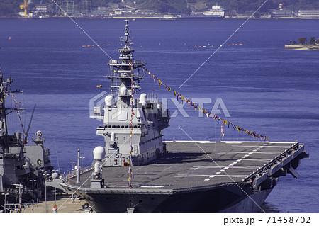 いずも型ヘリコプター搭載護衛艦 かが 広島県呉市 71458702