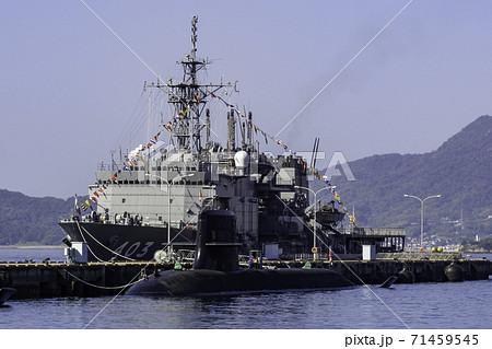 ちはや型潜水艦救難艦と潜水艦 広島県呉市 71459545