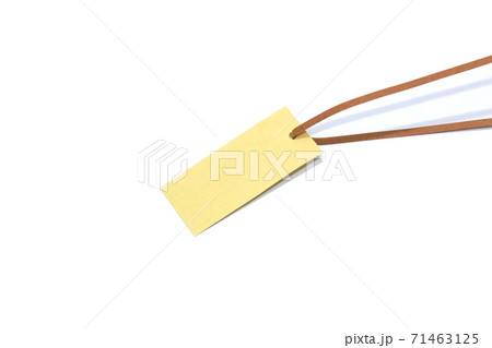 yellow blank price tag isolated 71463125