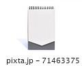 Empty calendar isolated on white background 71463375